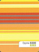Ткань для рулонных штор В 383