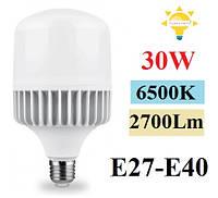 Светодиодная лампа Feron LB-165 30W Е27-E40 (съемный цоколь с Е40 на Е27!)