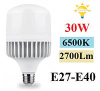 Світлодіодна лампа Feron LB-165 30W Е27-E40 (знімний цоколь з Е40 на Е27!)