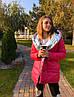 Женская двухсторонняя курточка на кнопках норма и батал в разных цветах