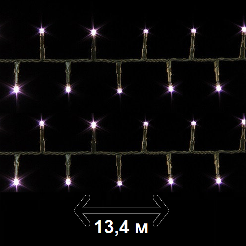 Гирлянда новогодняя сиреневая Luca Lighting 13,4 м (для дома и улицы)