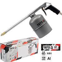 Пневмопистолет для промывки YATO YT-2374