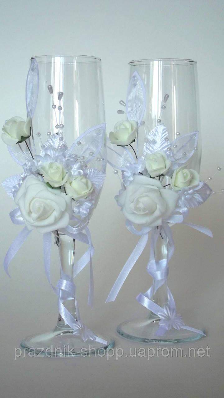 Свадебные бокалы. Белые.