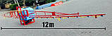 Опрыскиватель навесной Wirax 400л./12м. Польша, фото 2