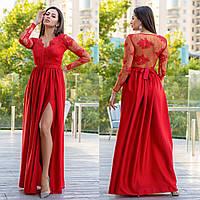 """Шикарное красное длинное платье вечернее """"Шарм"""""""