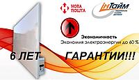Электро панель Optilux 500 с вилкой, инфракрасный обогреватель Optilux 500
