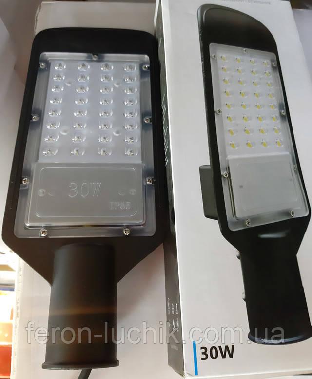 Светильник светодиодный уличный (консольный) на столб 30 Вт IP65 6400К