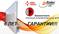 Электрический обогреватель Optilux 700 без провода, Инфракрасные панель Optilux 700