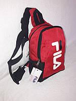 Сумка через плечо,сумка-ранец,рюкзак одна лямка Fila (906)