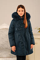 Куртка зимняя для девочки «Герда», волна ТМ MANIFIK