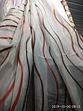 Тюль с цветными полосками на шифоновой основе Оптом и на метраж. Высота 2.8 м., фото 2