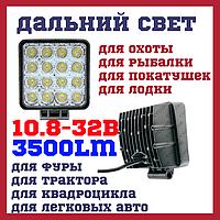 WL100 Светодиодные фары раб. света WL-108 48W EP16 SP SW Дальний свет Epistar