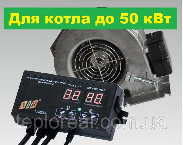 """Стартует """"Отопительный сезон 2019-2020г."""""""