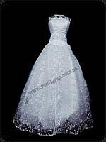 Свадебное платье  оптом