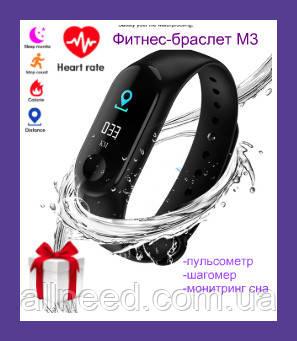 Фитнес браслет Smart Band M3 пульсометр фитнес часы шагомер