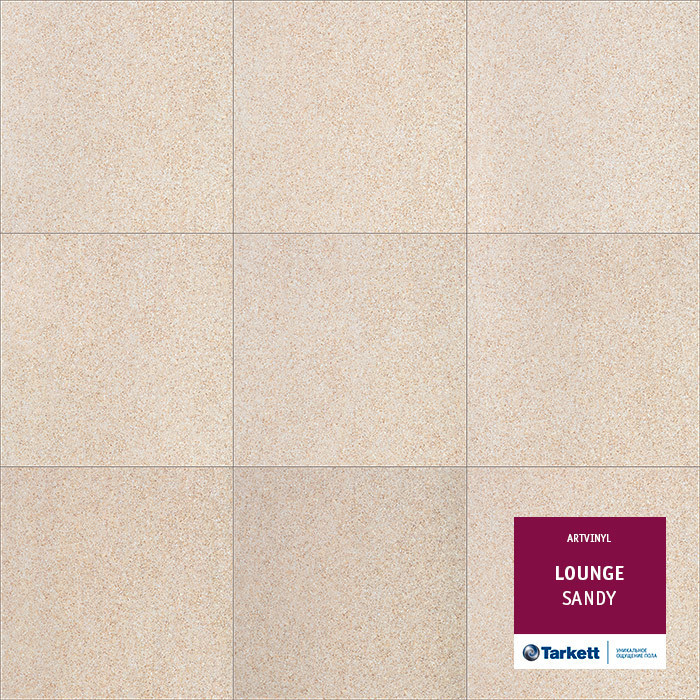 Вінілове покриття Tarkett Lounge Sandy