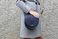 """Женская кожаная синяя сумка ручной работы полукруглая """"Калина"""""""