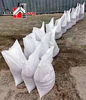 Соль техническая фасованная по 10кг (галит в мешках по 10кг)