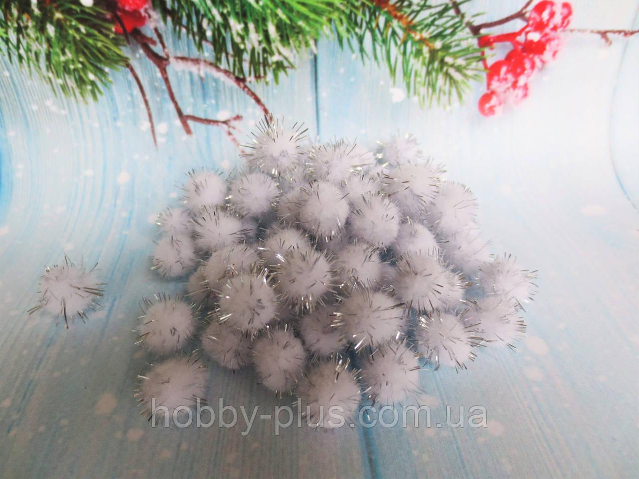 Помпоны с люрексом, d 1,5 см, цвет белый с серебром , ~50 шт