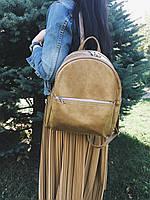 Женский городской рюкзак Камелия М132-32, фото 1