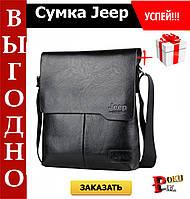 Мужская сумка в стиле Jeep