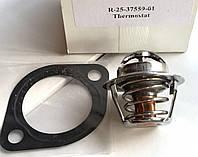 Термостат Kubota V1505, Carrier CT 4.91 / 4.134 (Ø 43,8mm) ; 25-37559-01