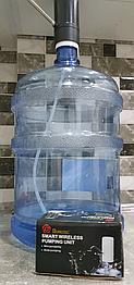 Электрический насос- помпа для воды DOMOTEC MS-4000
