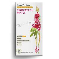 Диета Перфетта (Dieta Perfetta) B. Academy Сжигатель жира пастилки жевательные 3500 мг, 30 шт.
