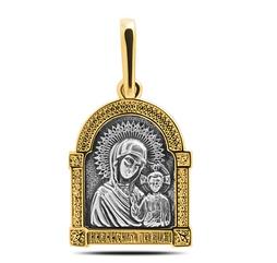 Серебряная ладанка с позолотой «Божья Матерь с младенцем