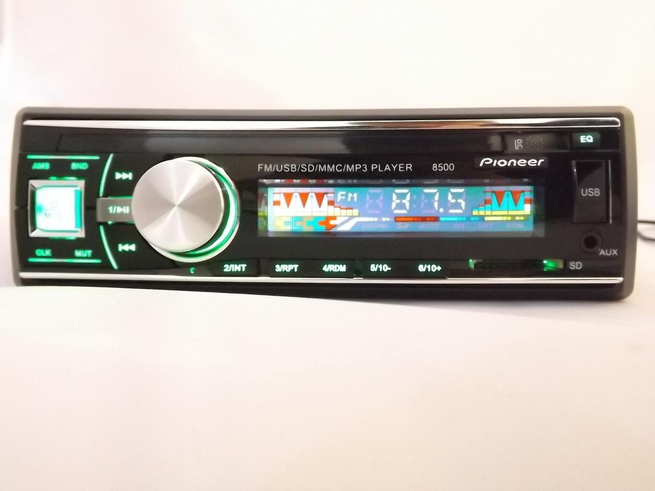 Pioneer 8500-  AUX + FM  Автомагнитола с RGB подсветкой+ USB +ПОДАРОК!