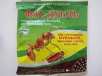 Фас Дубль 125гр. оригинал Россия