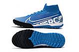 Сороконожки Nike SuperflyX VII Elite TF blue, фото 2