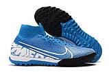 Сороконожки Nike SuperflyX VII Elite TF blue, фото 3
