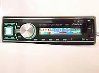 Автомагнитола 1Din Pioneer 8500 (магнитола Пионер 1 Дин) + ПОДАРОК!, фото 3