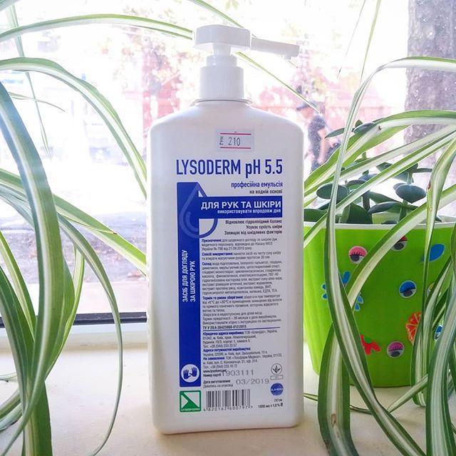 Крем косметичний для шкіри рук та тіла «Лізодерм рН 5,5  (Lysoderm pН 5,5)», 1000 мл