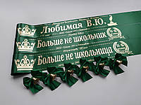 Именные ленты «Выпускник 2020» (зелёные), фото 1