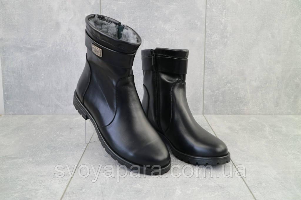Ботинки женские Dali 55k черные (натуральная кожа, зима)