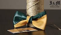 Кожаная галстук-бабочка I&M (010810)