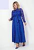 Довге плаття з гипюровыми вставками, з 50-64 розмір