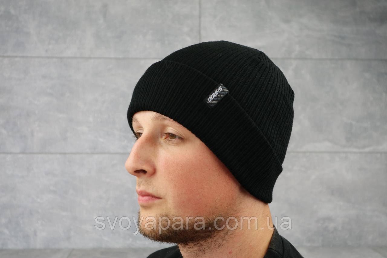 Мужская зимння шапка с отворотом ShaDo 65Б Черный