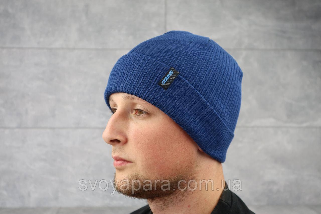 Мужская зимння шапка с отворотом ShaDo 65Б цвет Джинс