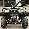 Квадроцикл детский ATV 110сс 50XM: 45 км/ч, 2x4, Хаки - купить оптом
