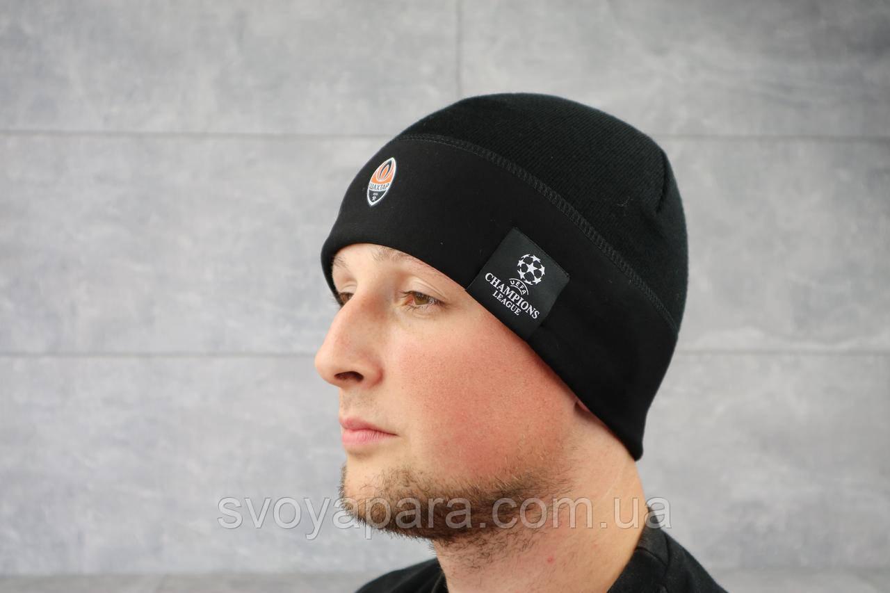 Мужская зимння шапка ShaDo 84А Футбол Шахтер Черный