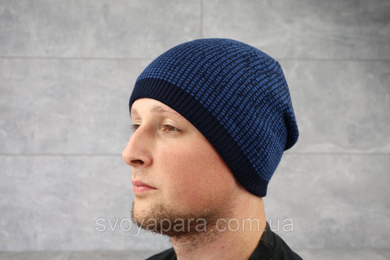 Мужская зимння шапка ShaDo 15 Синий