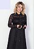 Довге плаття з гипюровыми вставками і поясом, з 50-64 розмір