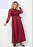 Платье длинное с гипюровыми вставками и поясом, с 50-64 размер