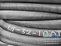 Рукав (шланг)  штукатурный напорный Ш ГОСТ 18698-79  38мм