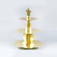 Этажерка бумажная золотая