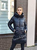 Зимняя женская длинная куртка