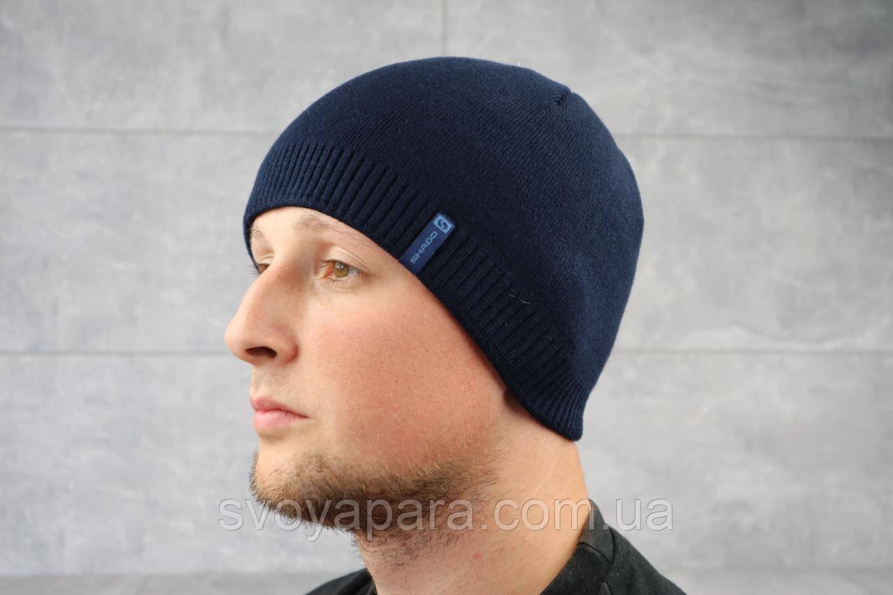 Мужская зимння шапка ShaDo Д10 Синий